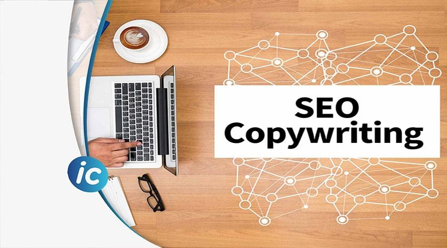 seo copywriting-come migliorare la visibilità